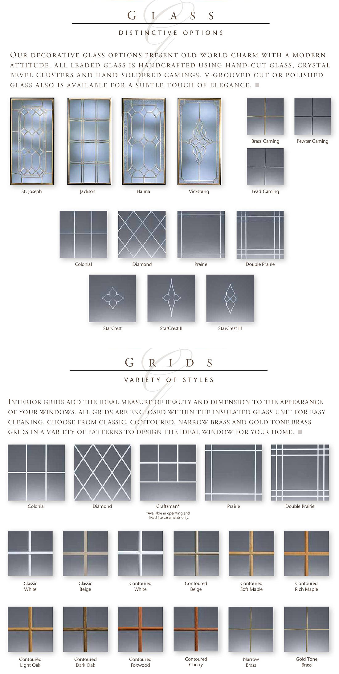 glass grid options
